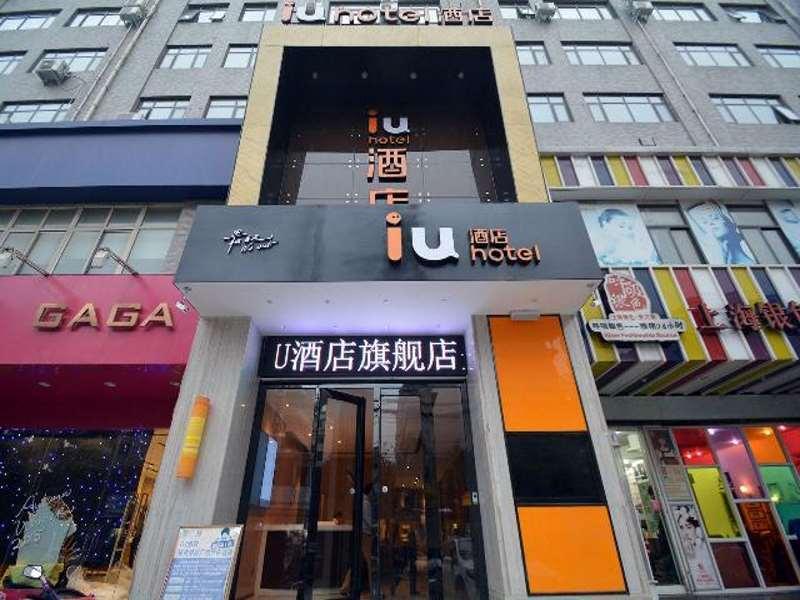 Erqi Map And Hotels In Erqi Area Zhengzhou