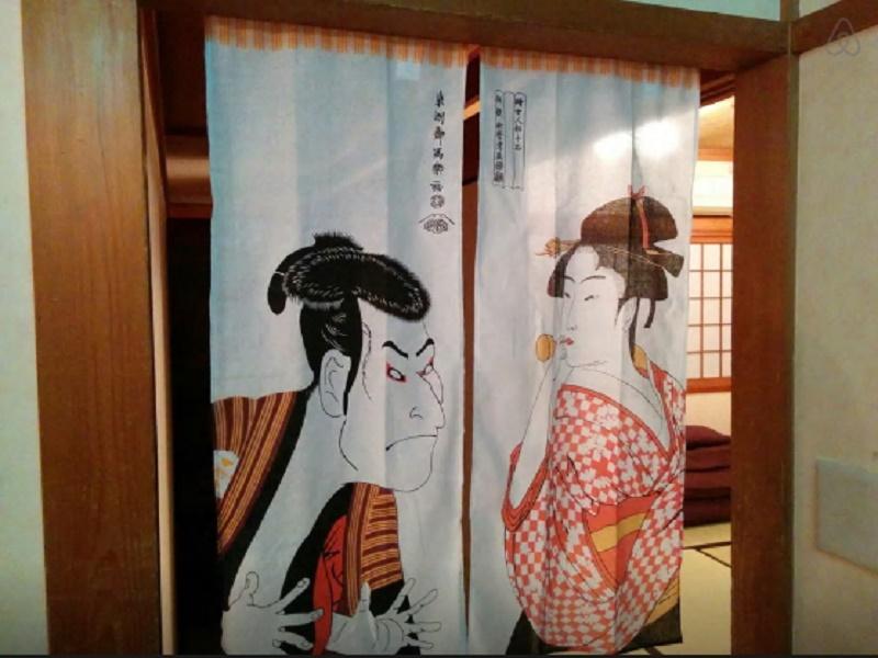 japanese room vl imazato 88 osaka matsu 10min to namba  [ 1024 x 768 Pixel ]