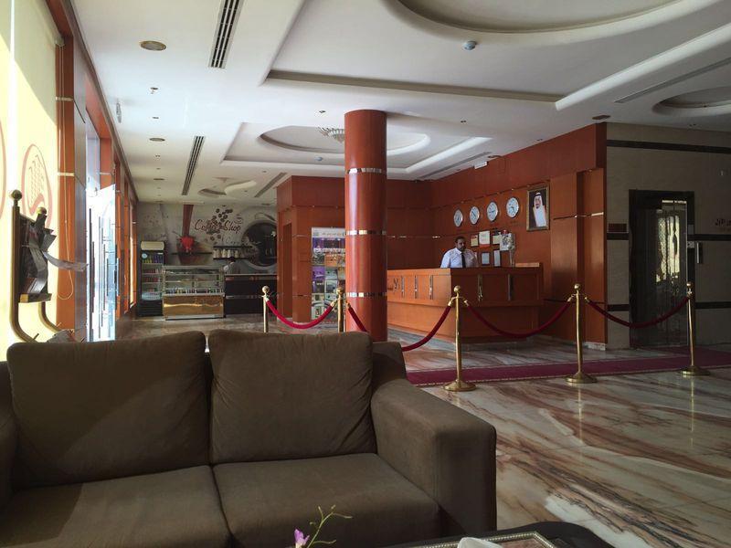 Abraj Al Reem 1 Hotel Apartment In Riyadh Room Deals