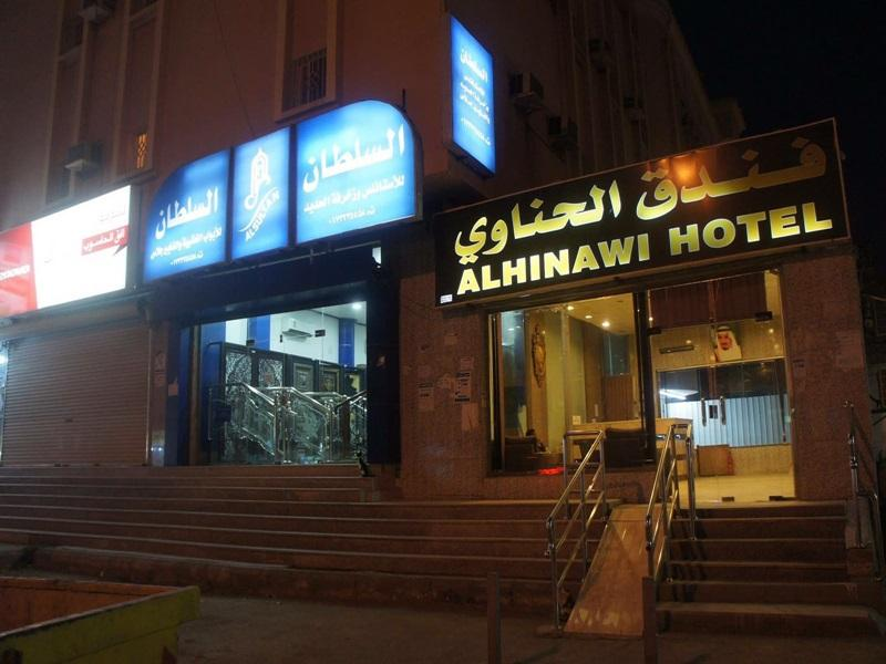 Al Hinawi Hotel In Jazan Room Deals Photos Reviews