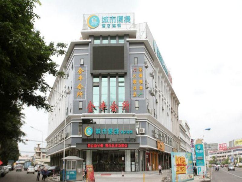 City Comfort Inn Zhongshan Shaxi Xingbao Branch Booking