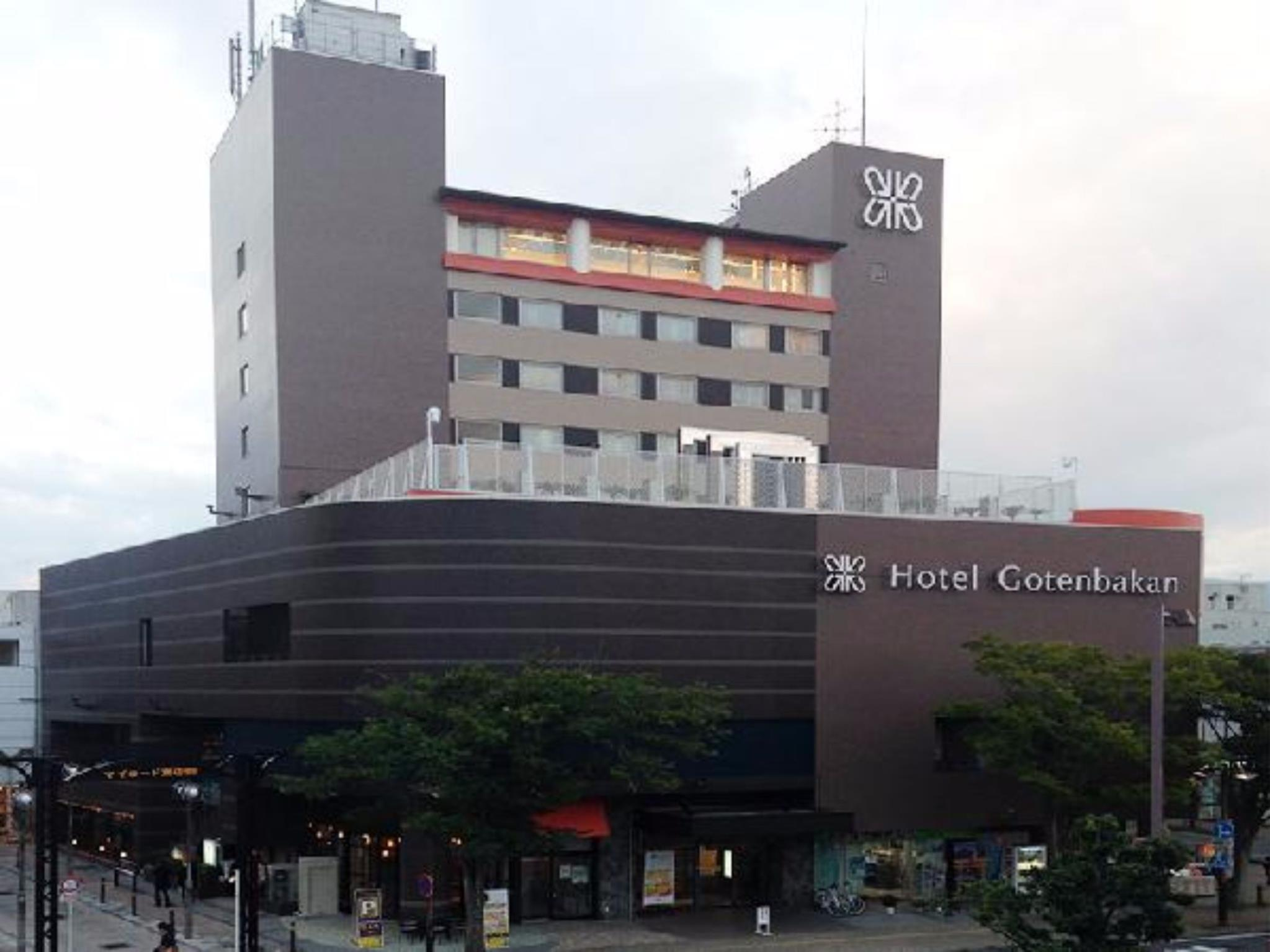 Hotels Near Gotemba Premium Outlet Mall Gotemba Best