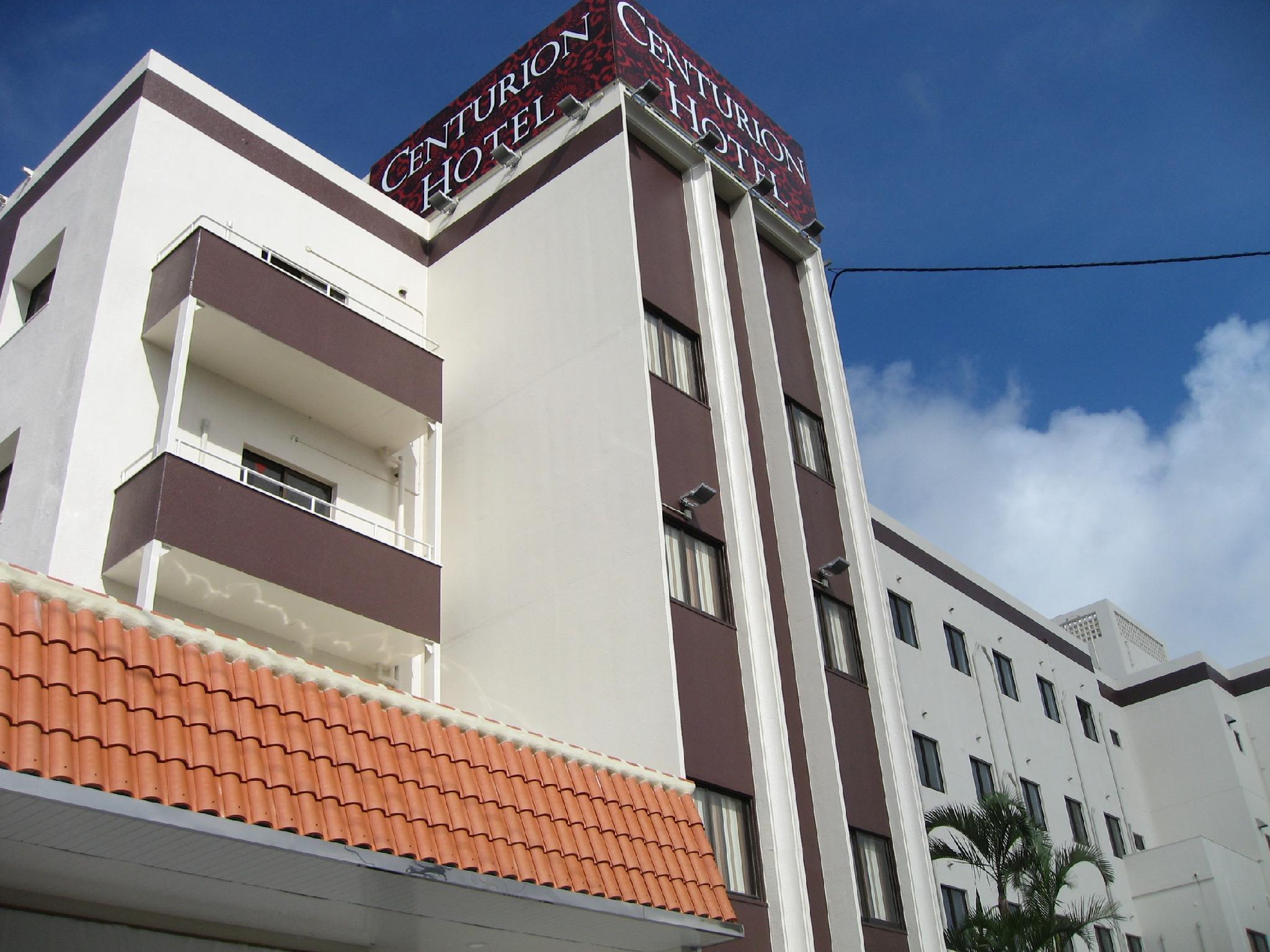 Centurion Hotel Resort Okinawa Nago City In Okinawa Main