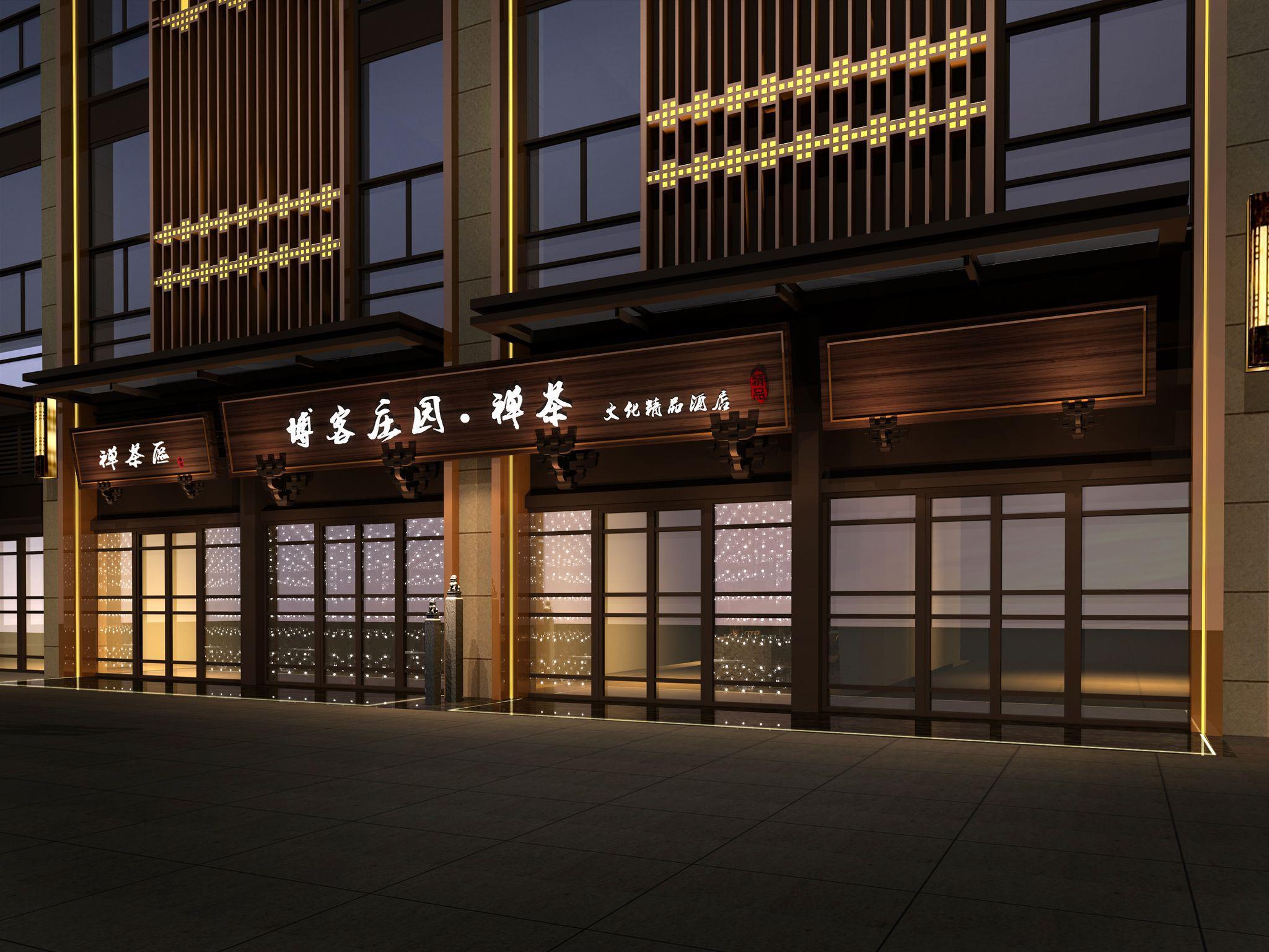 Chengdu Boke Manor Zen Tea Hotel Booking Agoda Com Best