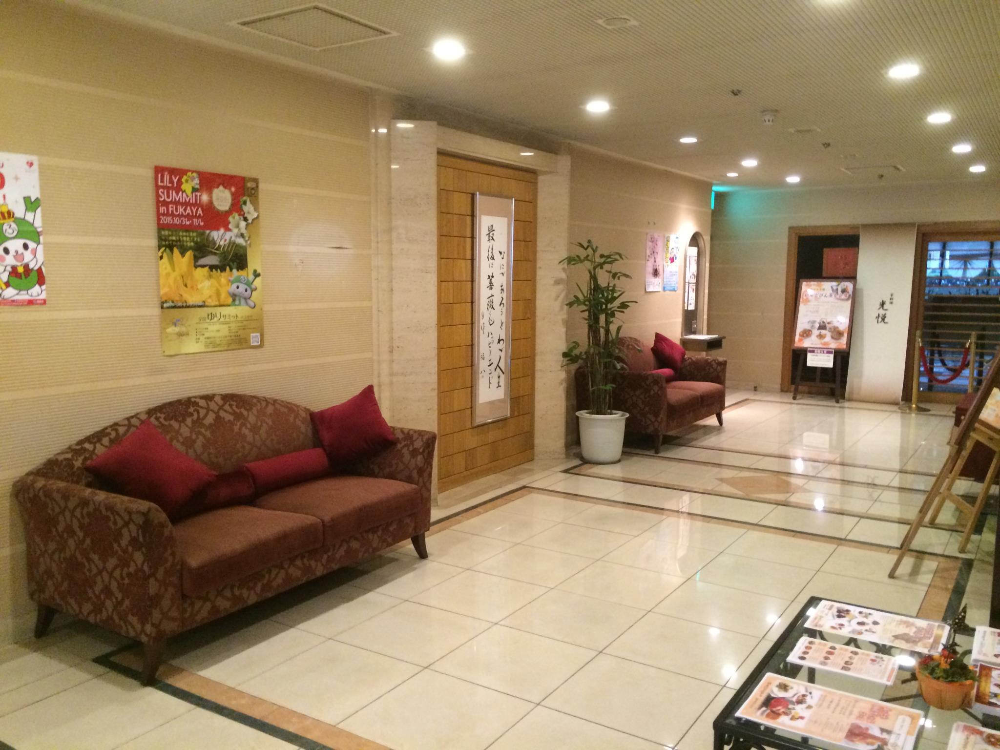 Saitama Grand Hotel Fukaya In Japan Room Deals Photos