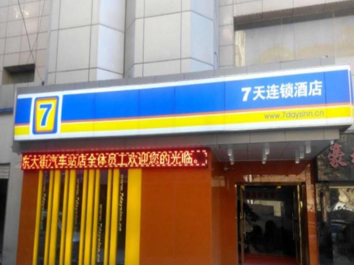 7 Days Inn Yanan Baotashan Branch China 2019 Reviews
