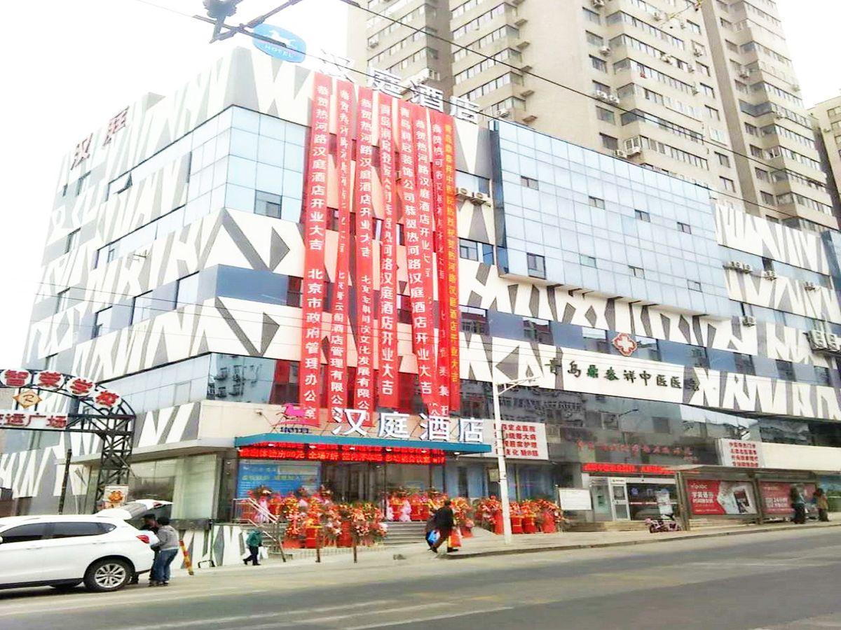 Hanting Hotel Qingdao Electronic Information City Branch