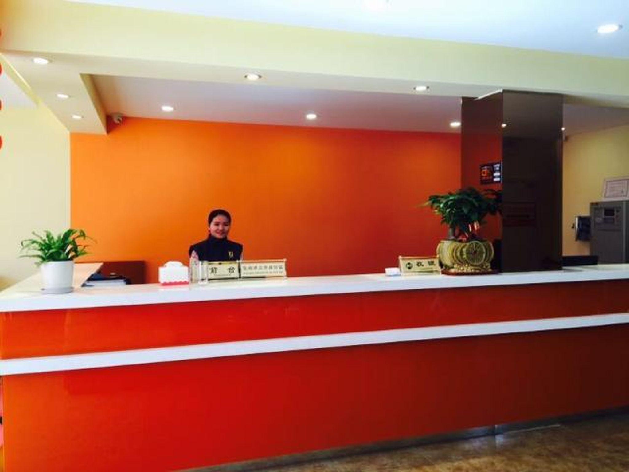 Best Price On 7 Days Inn Suzhou Xu Guan Branch In Suzhou