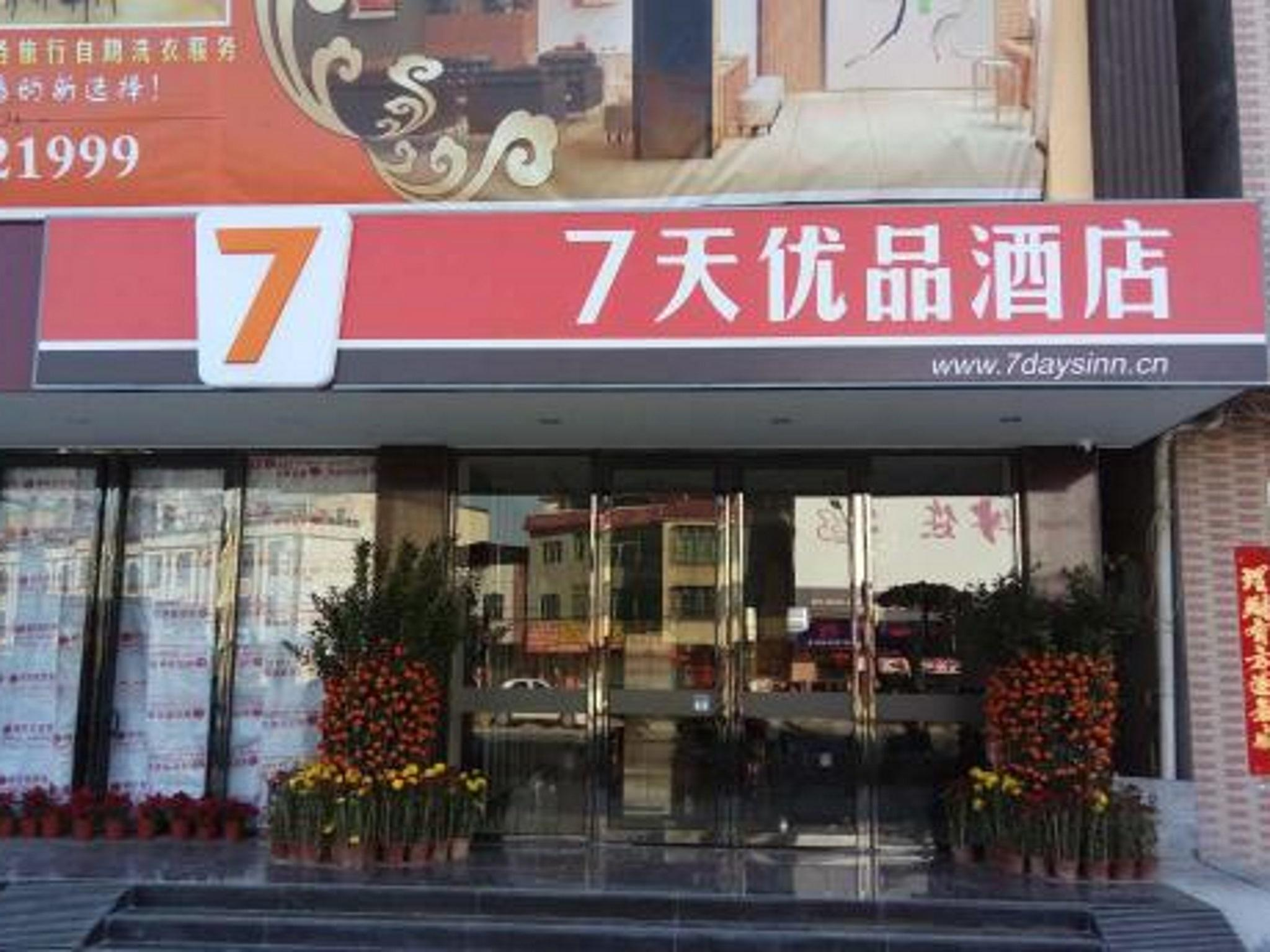 7 Days Premium Huizhou Boluohu Town Luofu Mountain Branch
