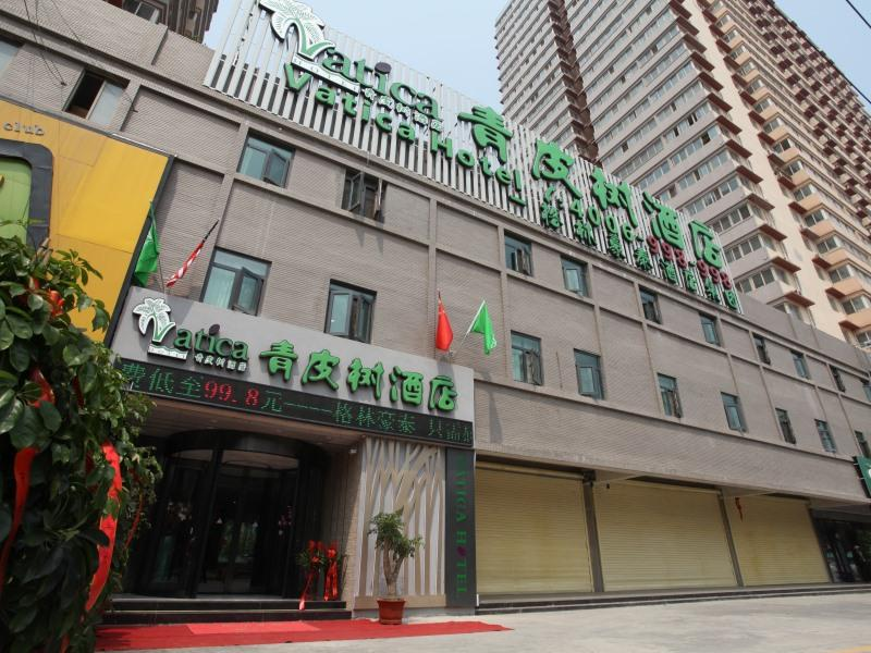 10 Best Zaozhuang Hotels Hd Photos Reviews Of Hotels In