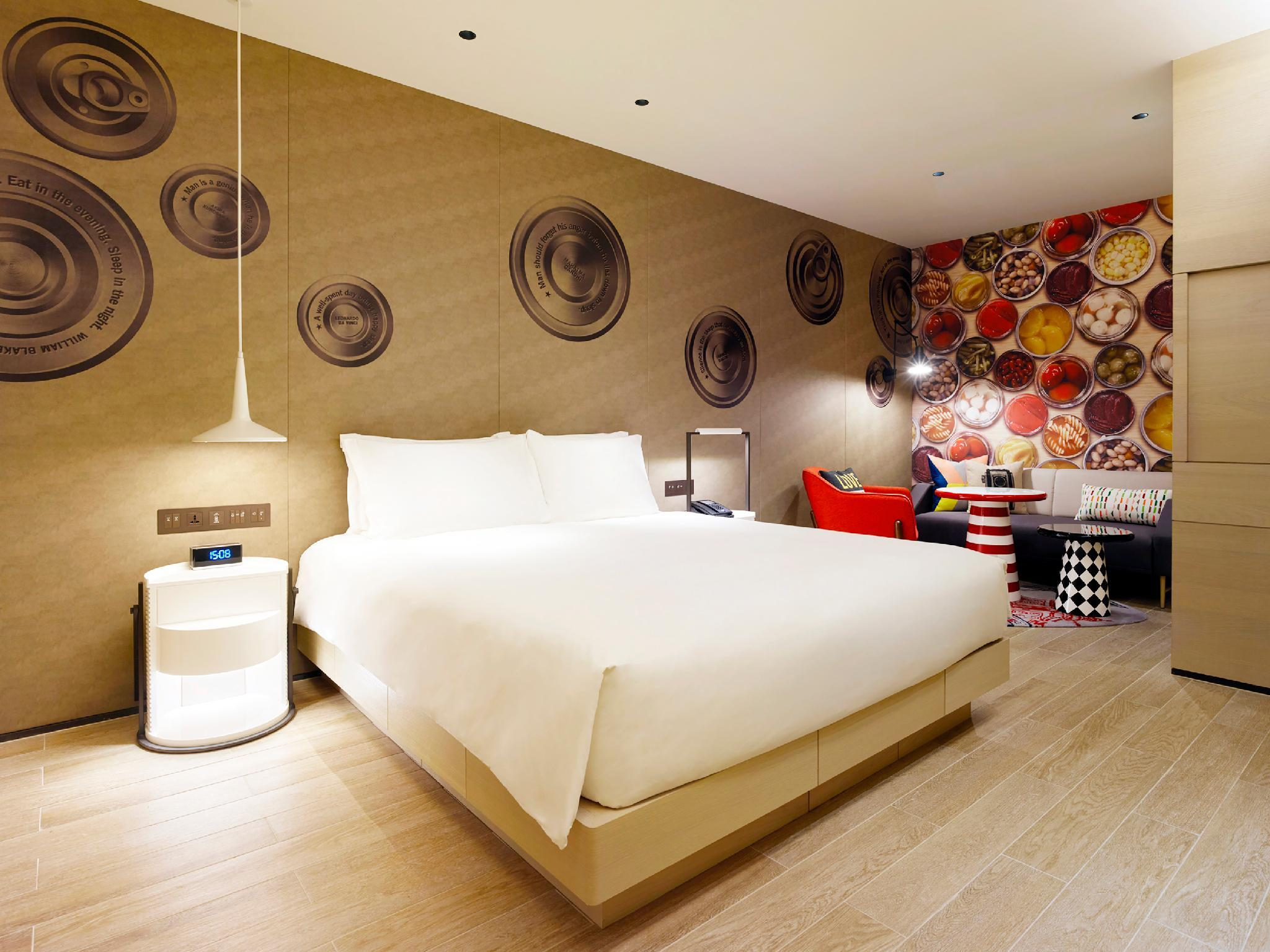 Hotel Indigo Kaohsiung Central Park In Taiwan Room Deals