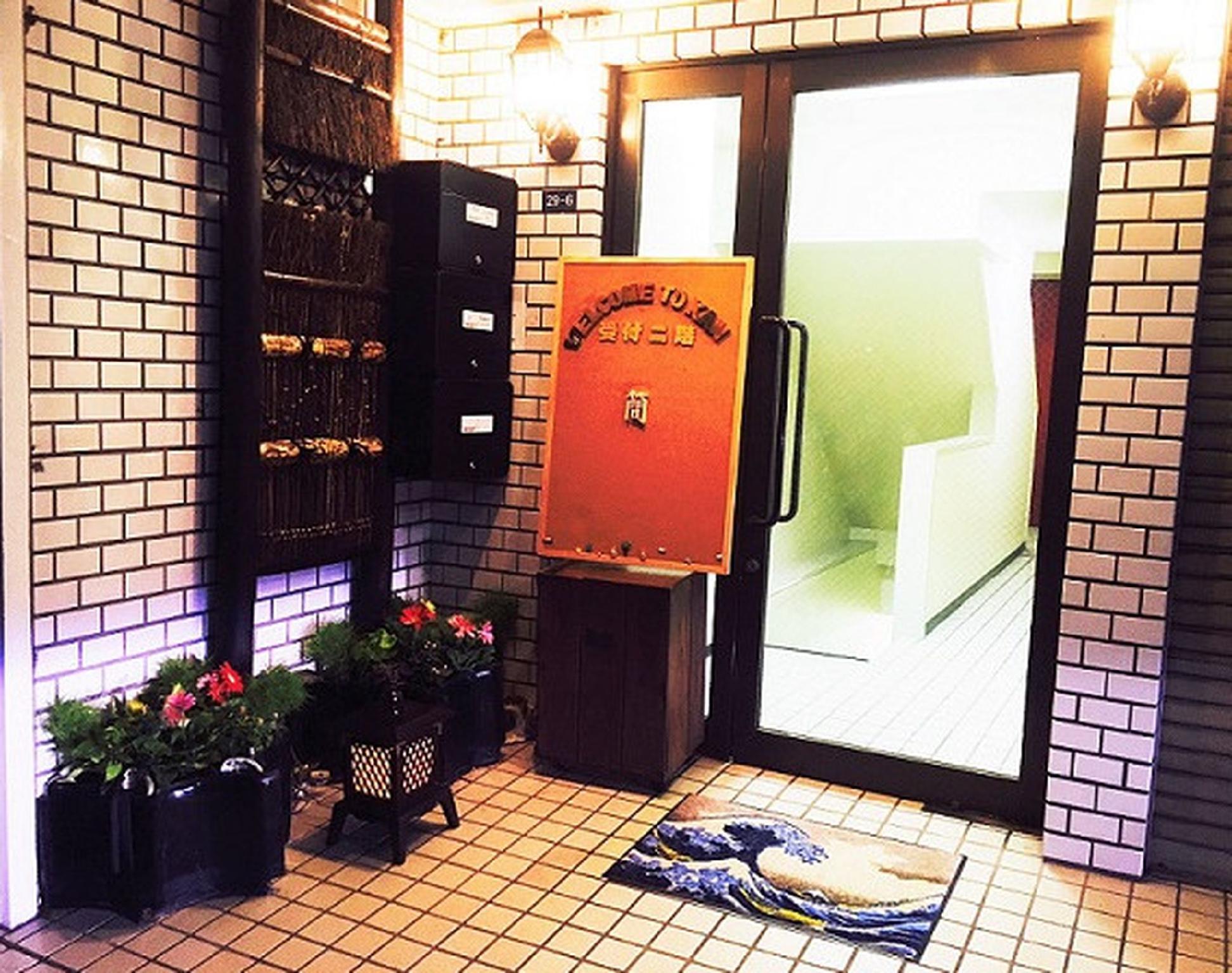 Guest House Kan Hotel Tokyo Deals Photos Reviews