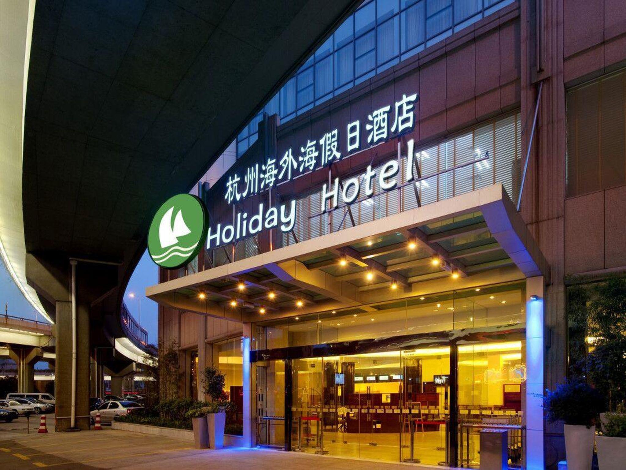 Holiday Inn Express Hangzhou Grand Canal Booking Agoda Com