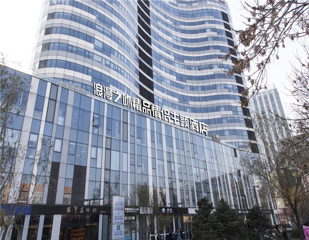 Book United Days Boutique Business Hotel Beijing Agoda