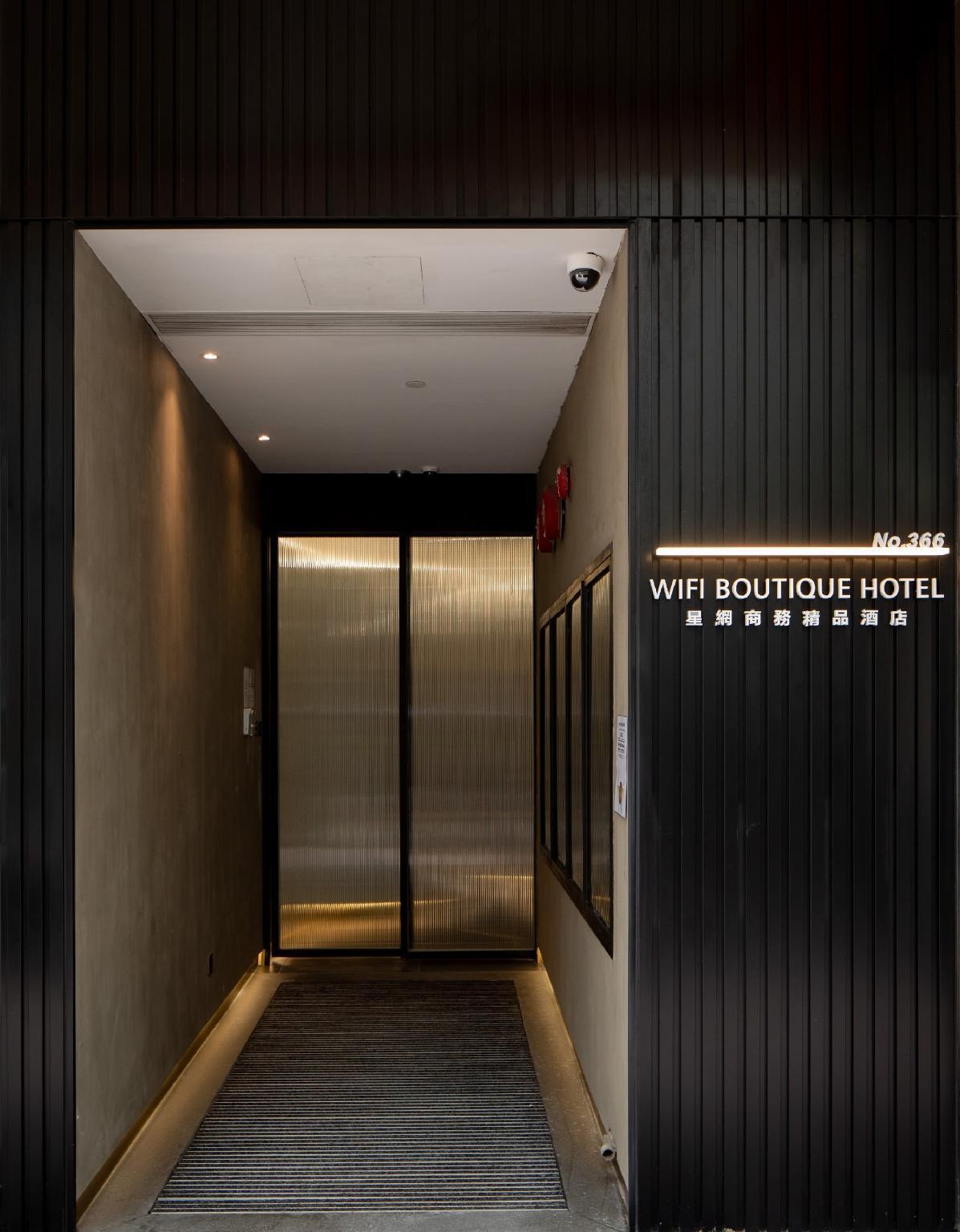 Wifi Boutique Hotel in Hong Kong - Room Deals. Photos & Reviews