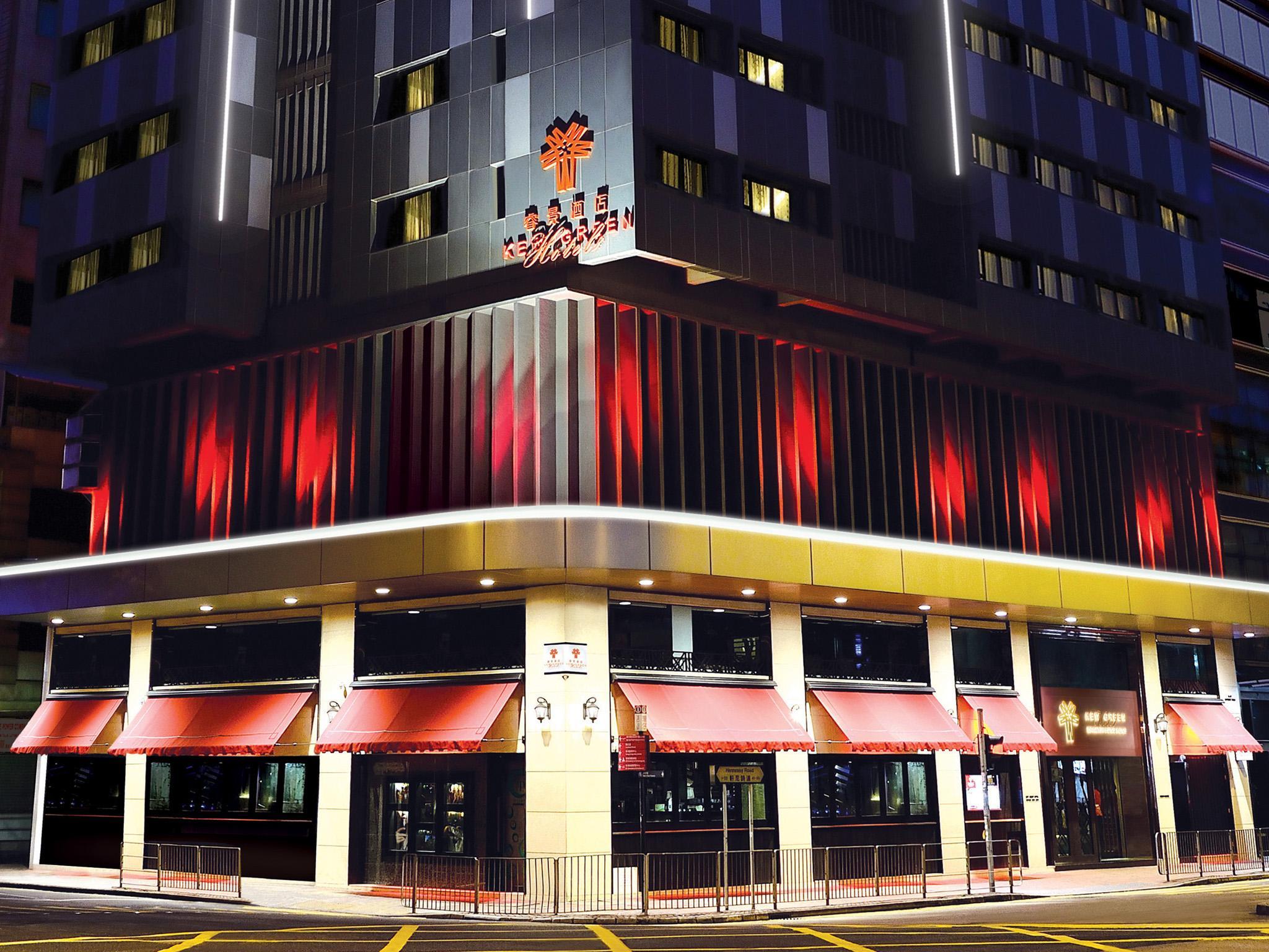 Kew Green Hotel Wanchai Hong Kong Room Deals Photos Reviews