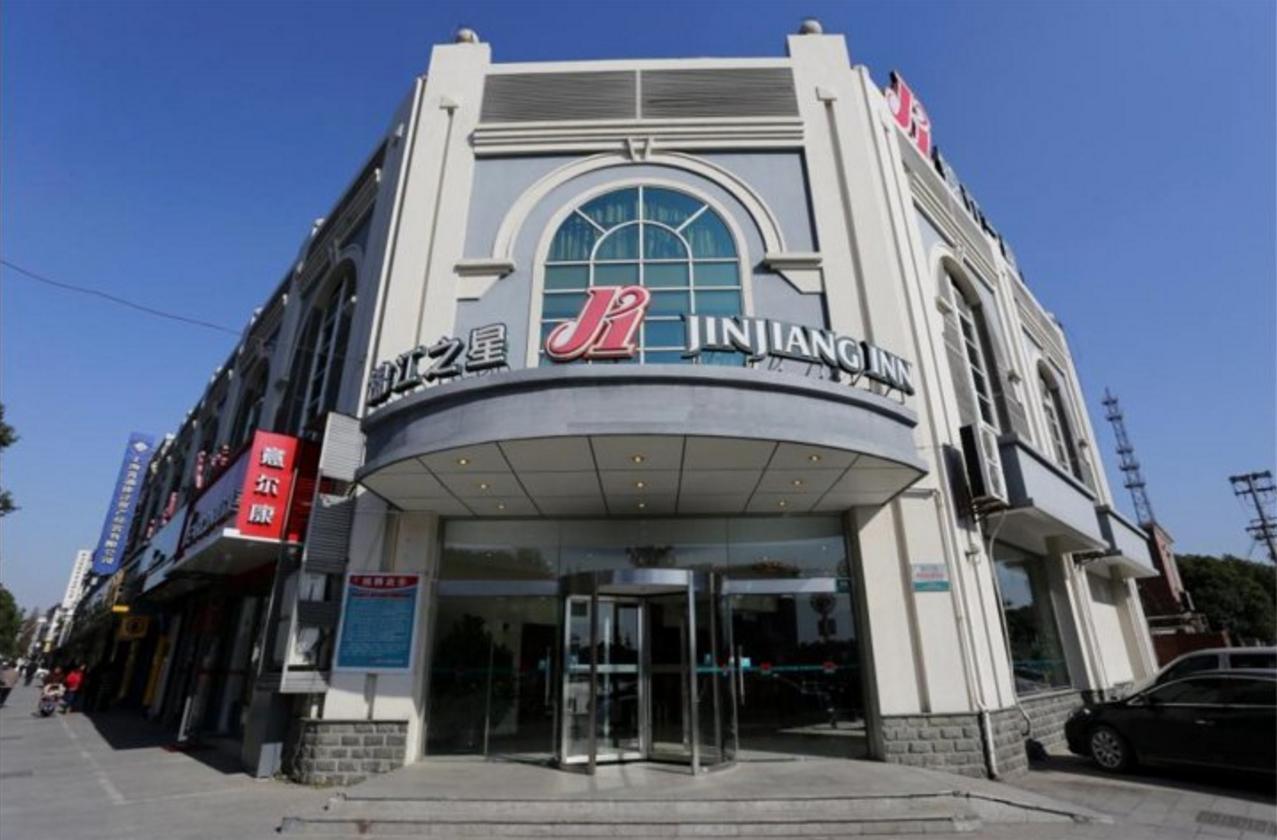 Jinjiang Inn Shanghai Xujing Branch In China Room Deals