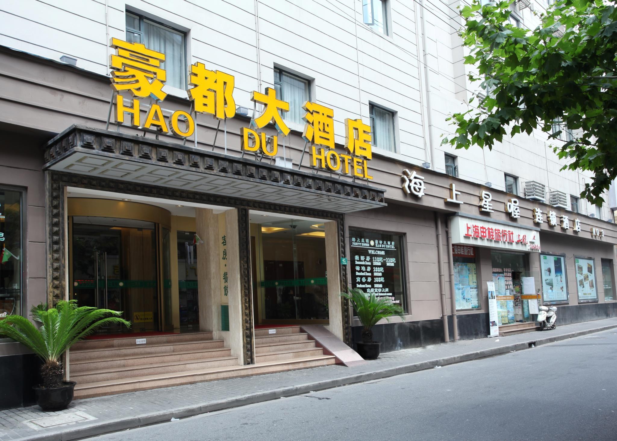 Hao Du Hotel People Square And South Bund Huangpu Shanghai