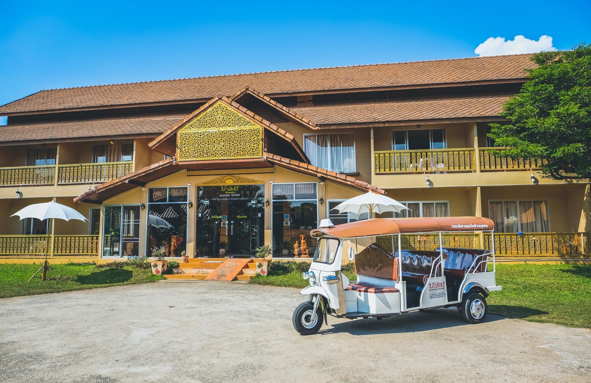 Baan Thai Resort Golden Triangle Wiang Chiang Saen Room