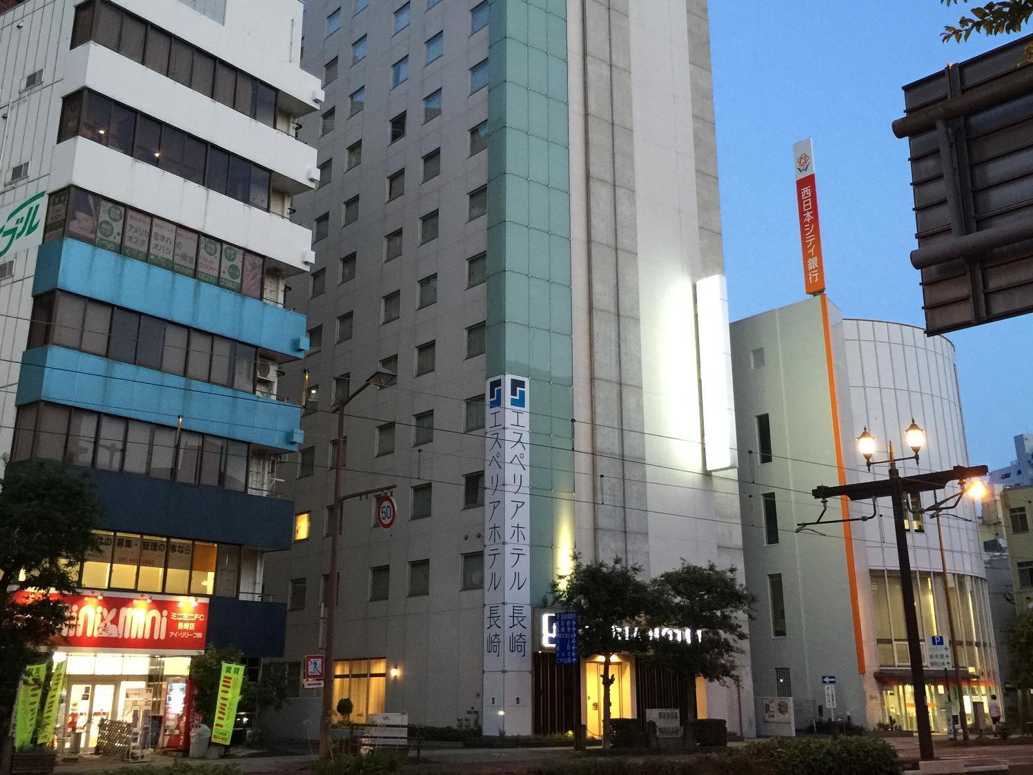 エスペリアホテル長崎 (S-Peria Hotel Nagasaki) クチコミあり - 長崎