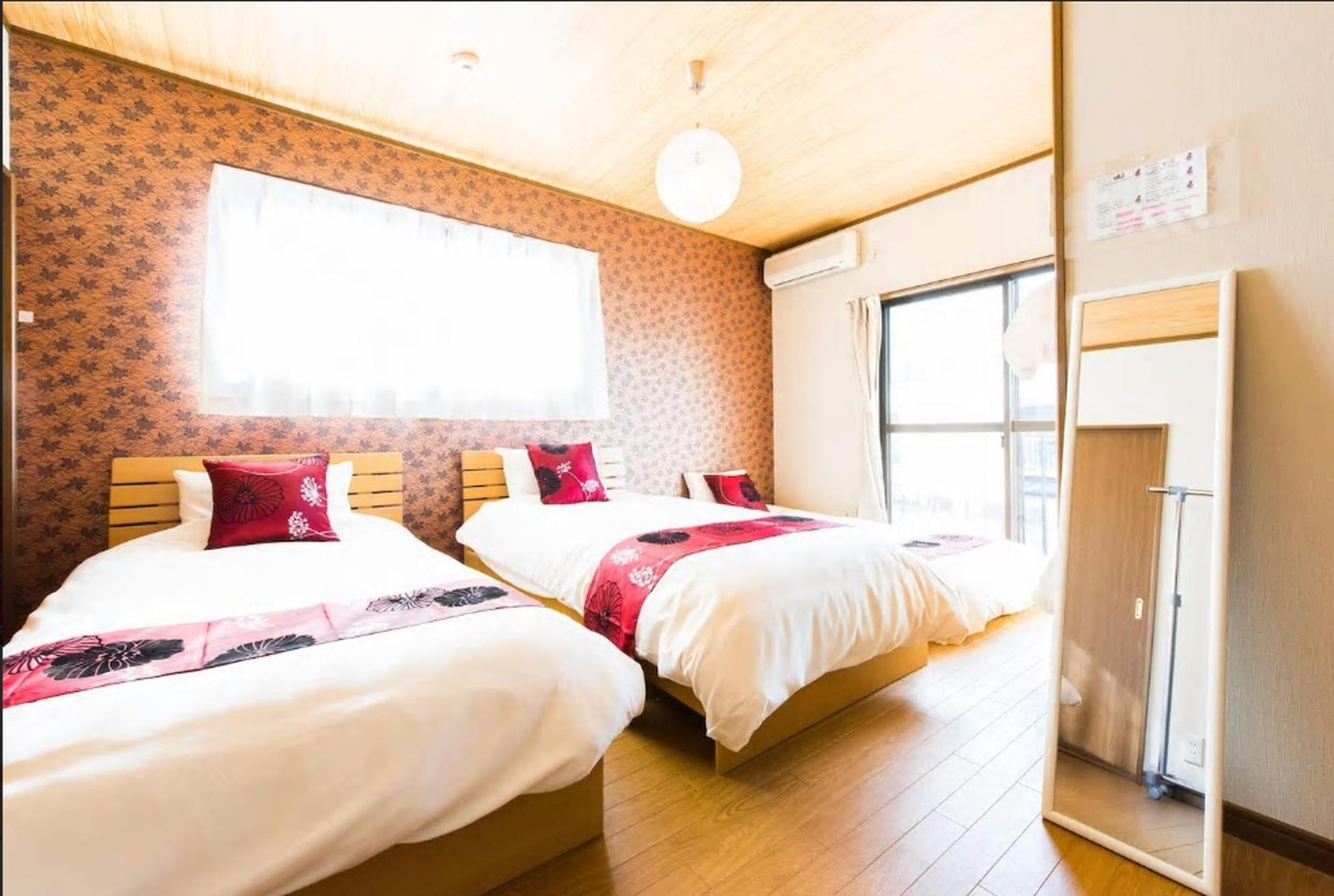 Guest House Ichigo Ichie Toufukuji Kyoto Booking Deals