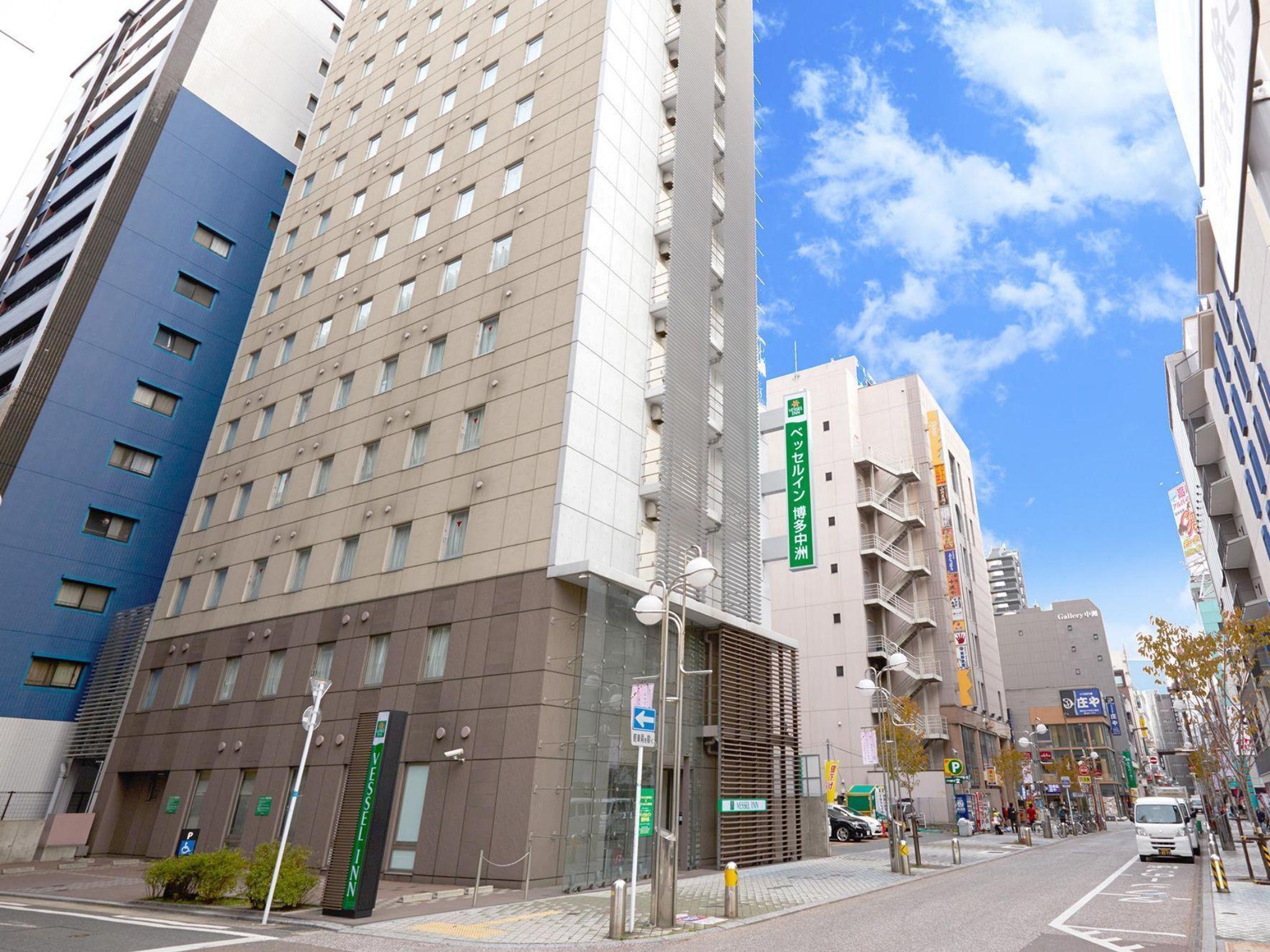 Vessel Inn Hakata Nakasu in Fukuoka - Room Deals, Photos & Reviews