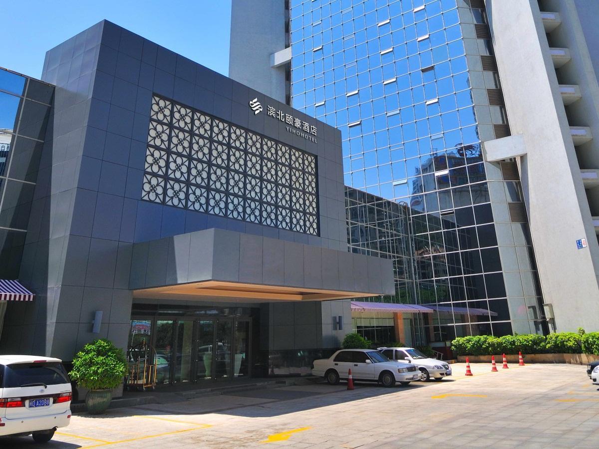 Hotels Near Foxtail Huwei Moutain Park Xiamen Best