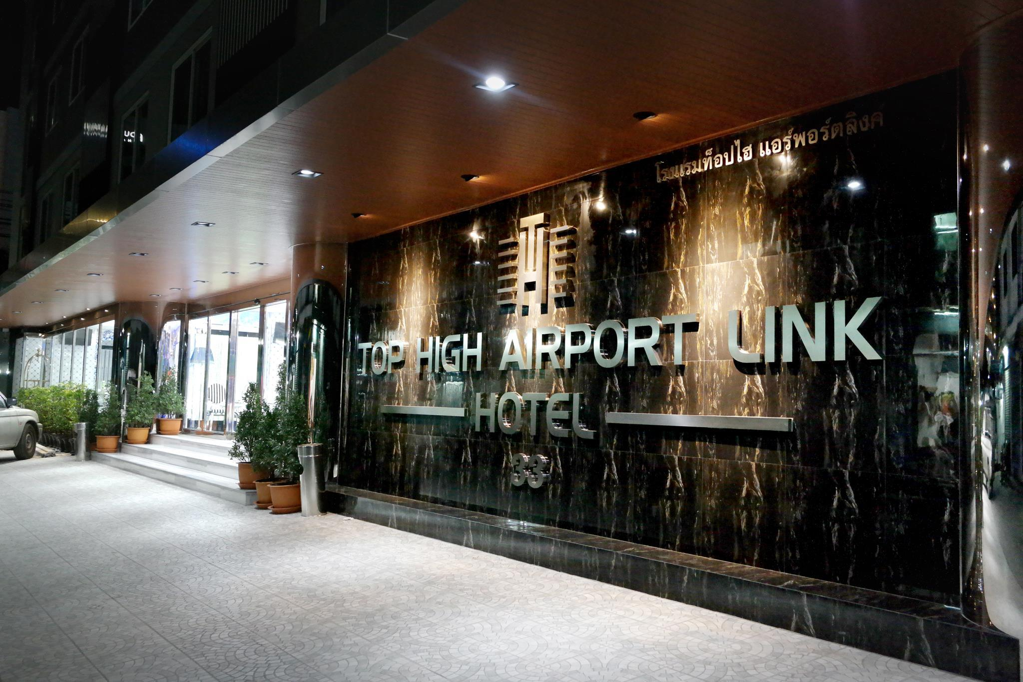 Top High Airport Link Hotel Pratunam Bangkok Room Deals