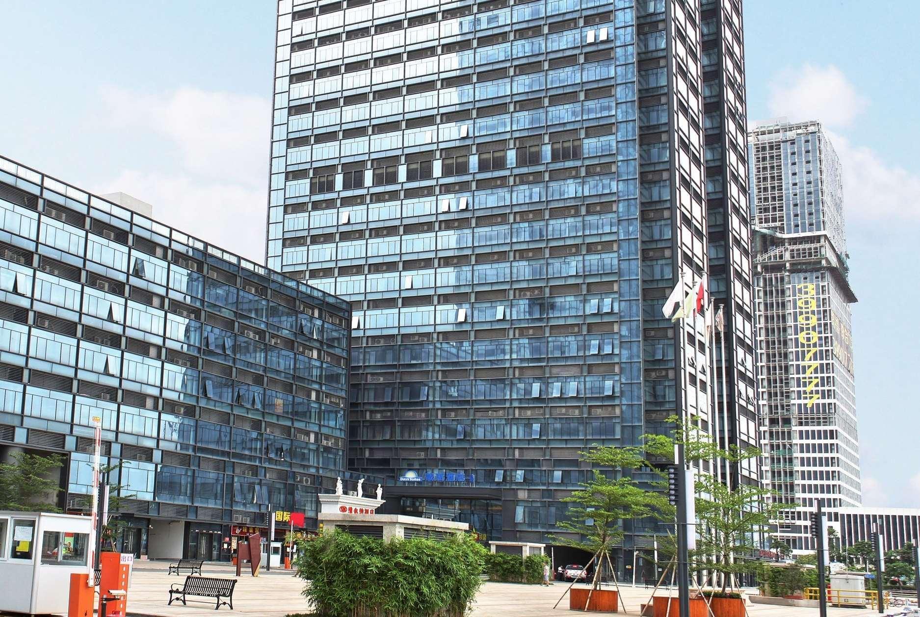 Days Inn Guangzhou South Railway Station Hotel Deals