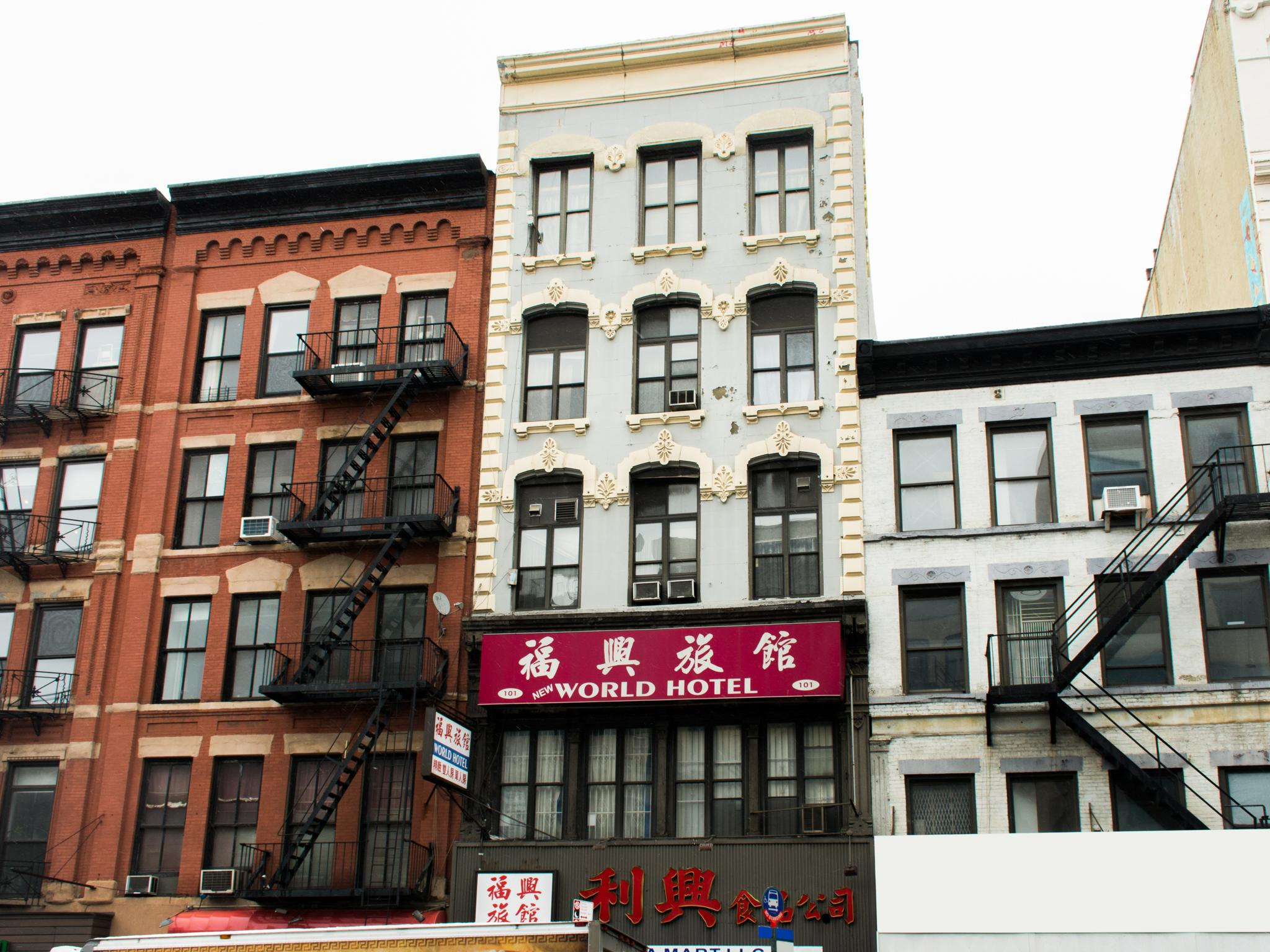 紐約(NY) 新世界酒店 (New World Hotel)_預訂優惠價格_地址位置_聯系方式