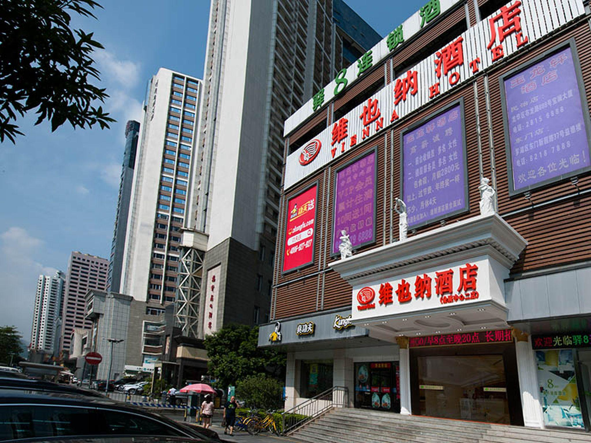 Hotels Near Shenzhen Convention Exhibition Center