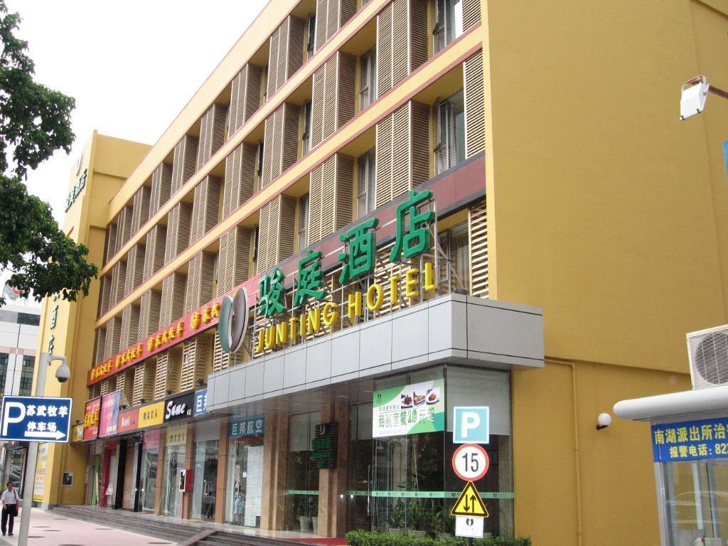 【中國】駿庭酒店 (Junting Hotel)   Agoda訂房優惠
