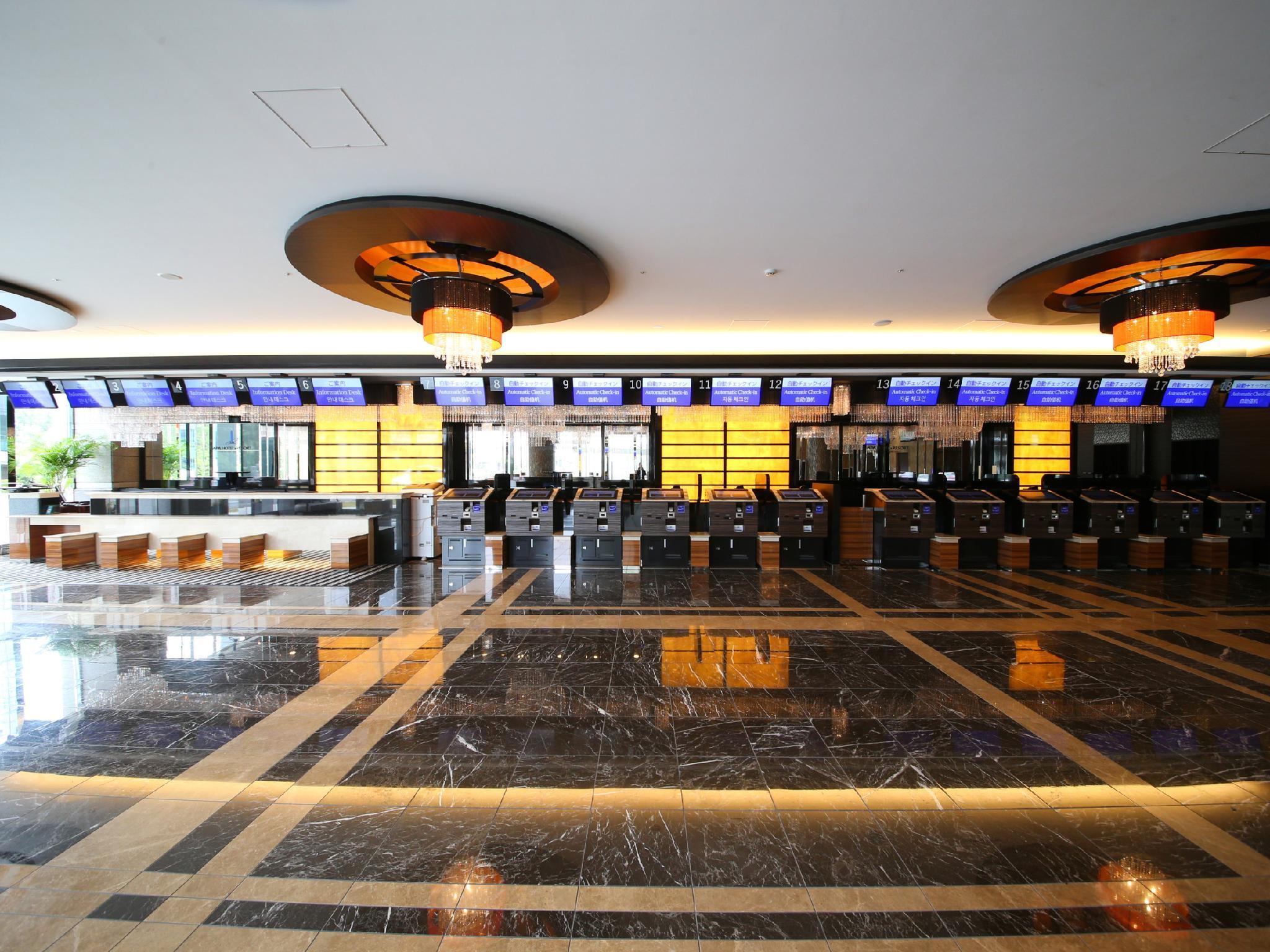 東京APA度假酒店 - 東京灣幕張 (APA Hotel & Resort Tokyo Bay Makuhari) - Agoda 提供行程前一刻網上即時優惠價格訂房服務