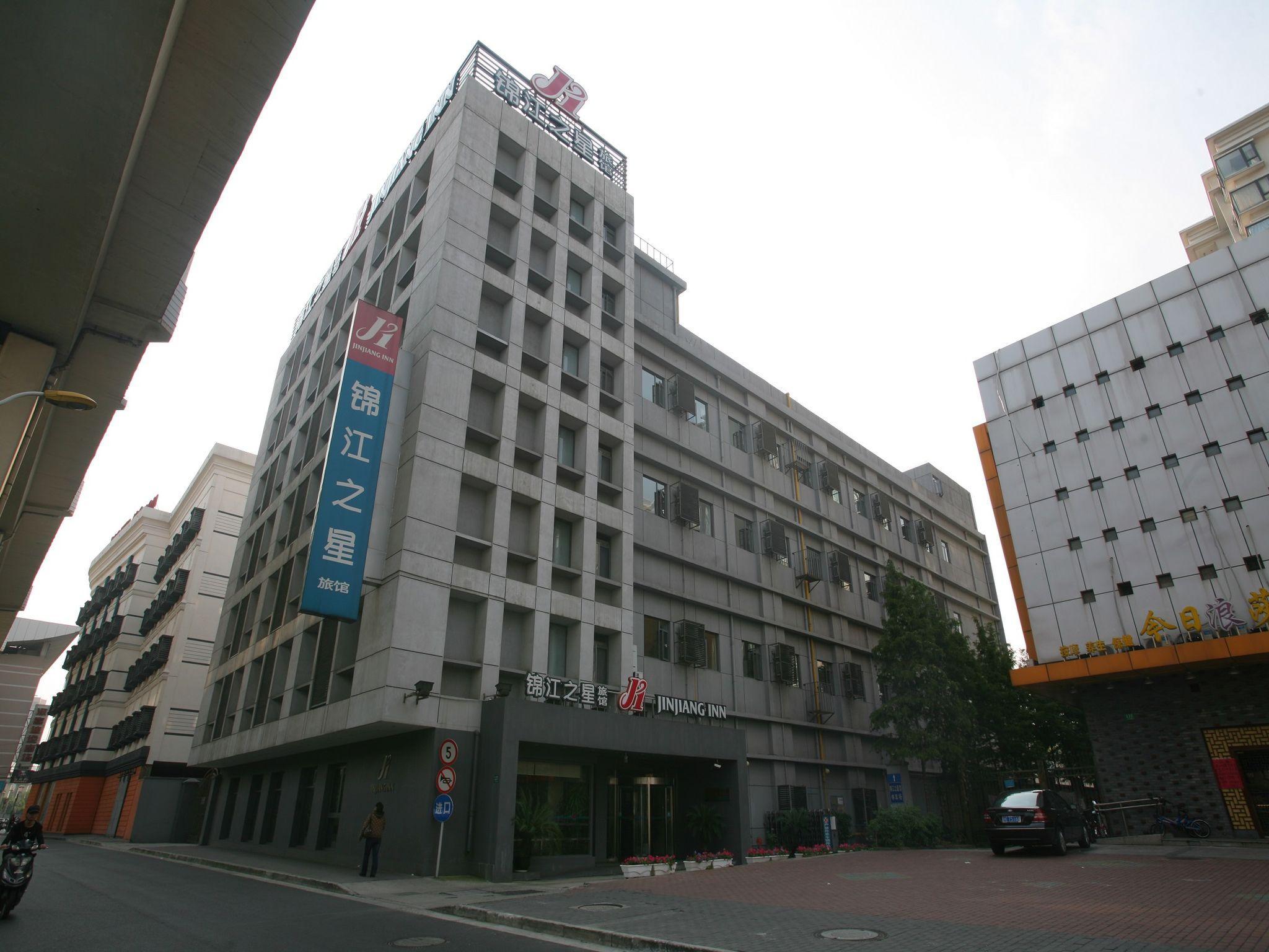 Jinjiang Inn Shanghai Chifeng Rd In China Room Deals