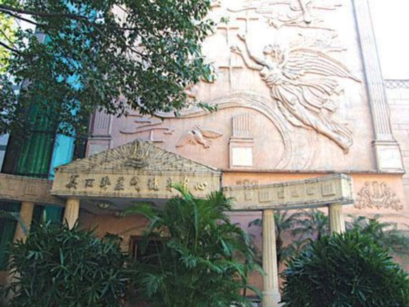 廣州廣州番禺美麗華大酒店 (Panyu Miramar Hotel) - Agoda 提供行程前一刻網上即時優惠價格訂房服務
