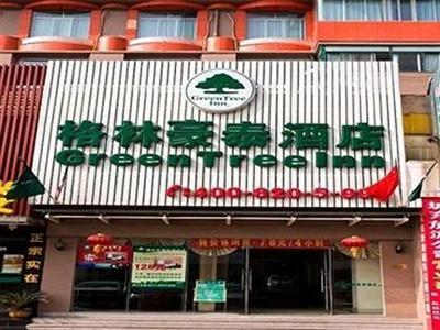 Promo 74 Off Hi Inn Hangzhou Zhanongkou Branch 286 West