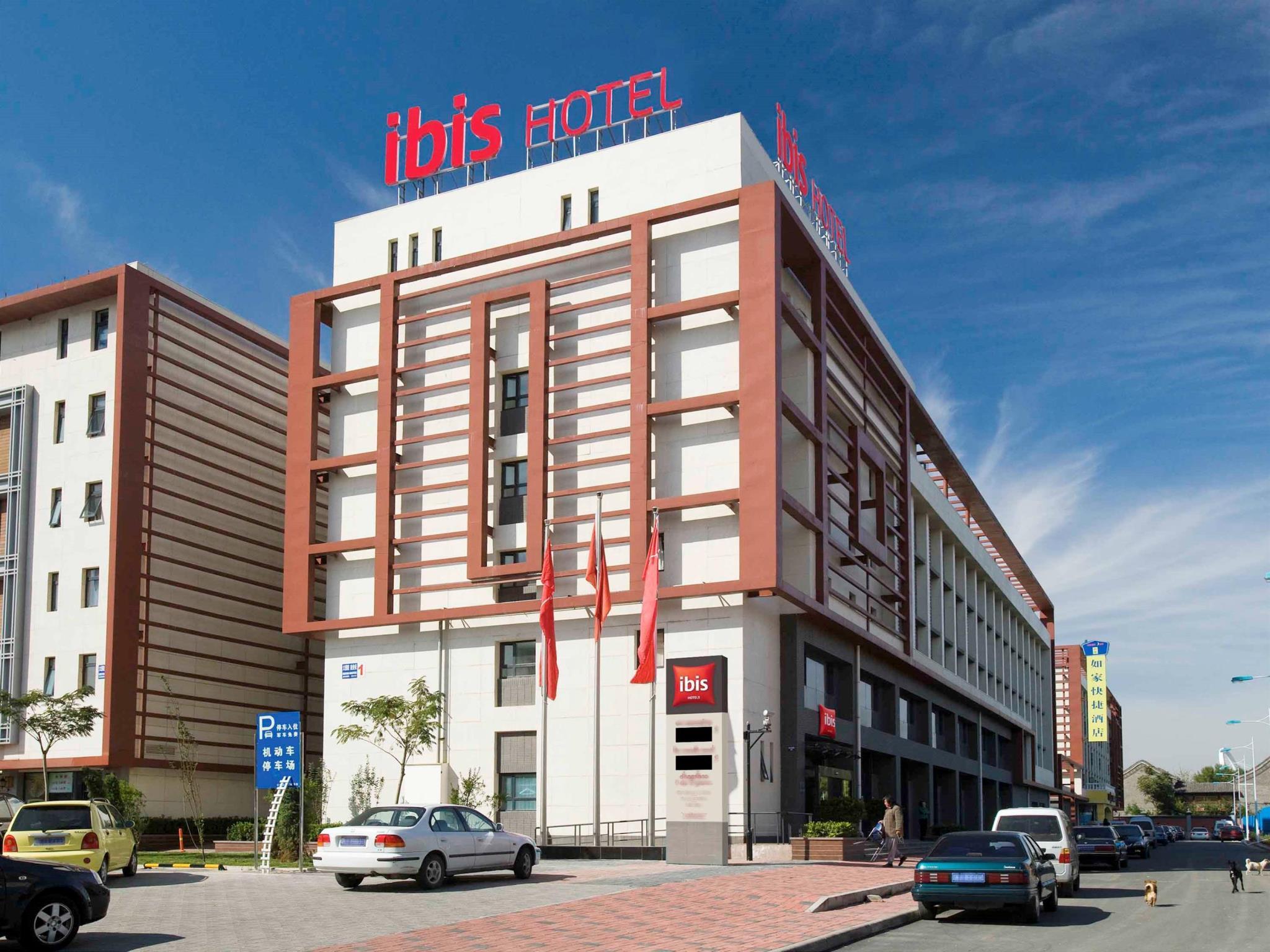 Hotels Near Tianjin Nanshi Food Street Tianjin Best Hotel