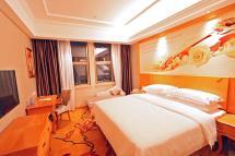 Vienna Hotel Guangzhou Beijing Road Branch In China - Room