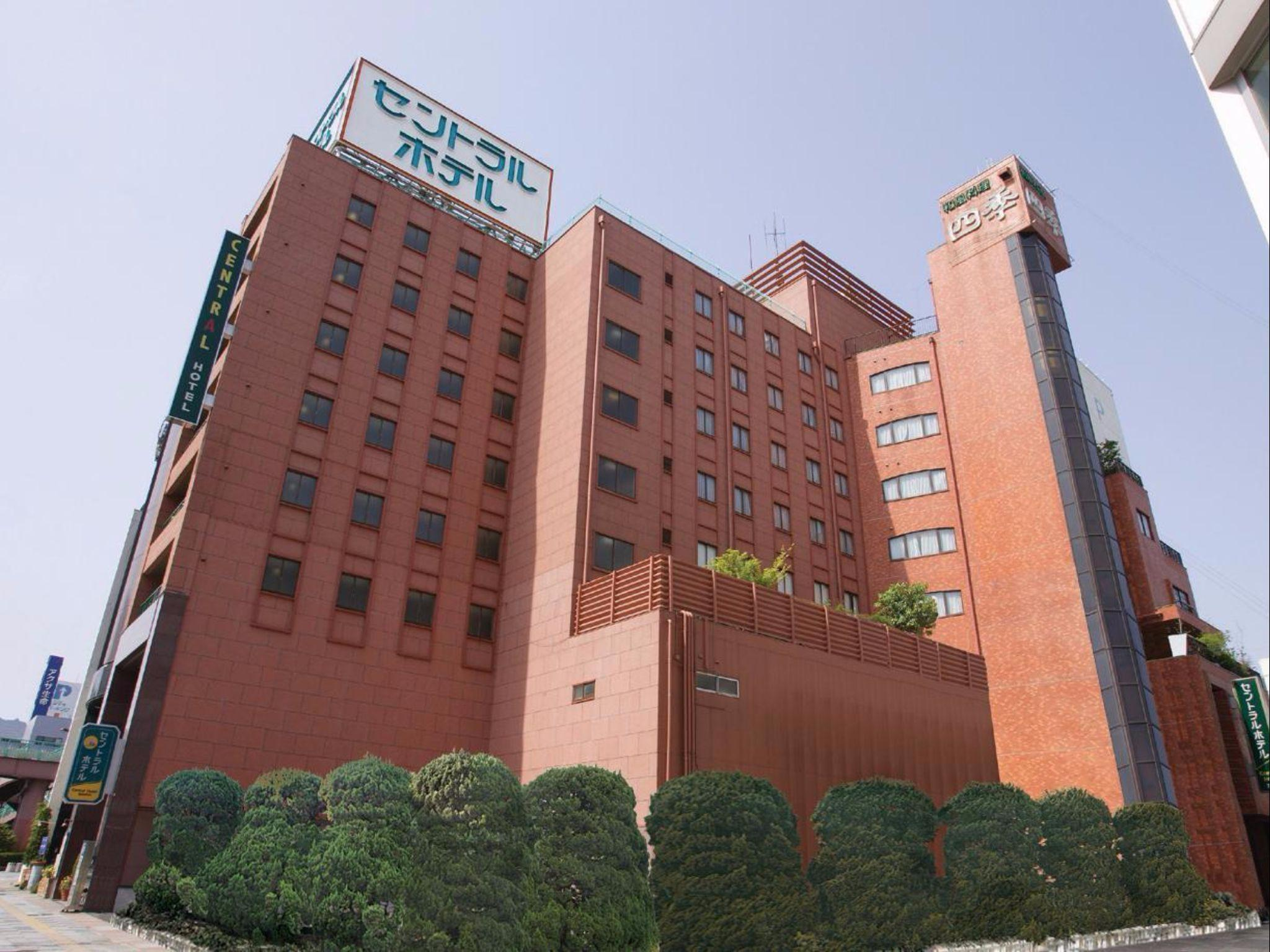 Central Hotel Sasebo Booking Agoda Com Best Price Guarantee