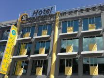 Hotel City Comfort Inn In Kuala Lumpur - Room Deals