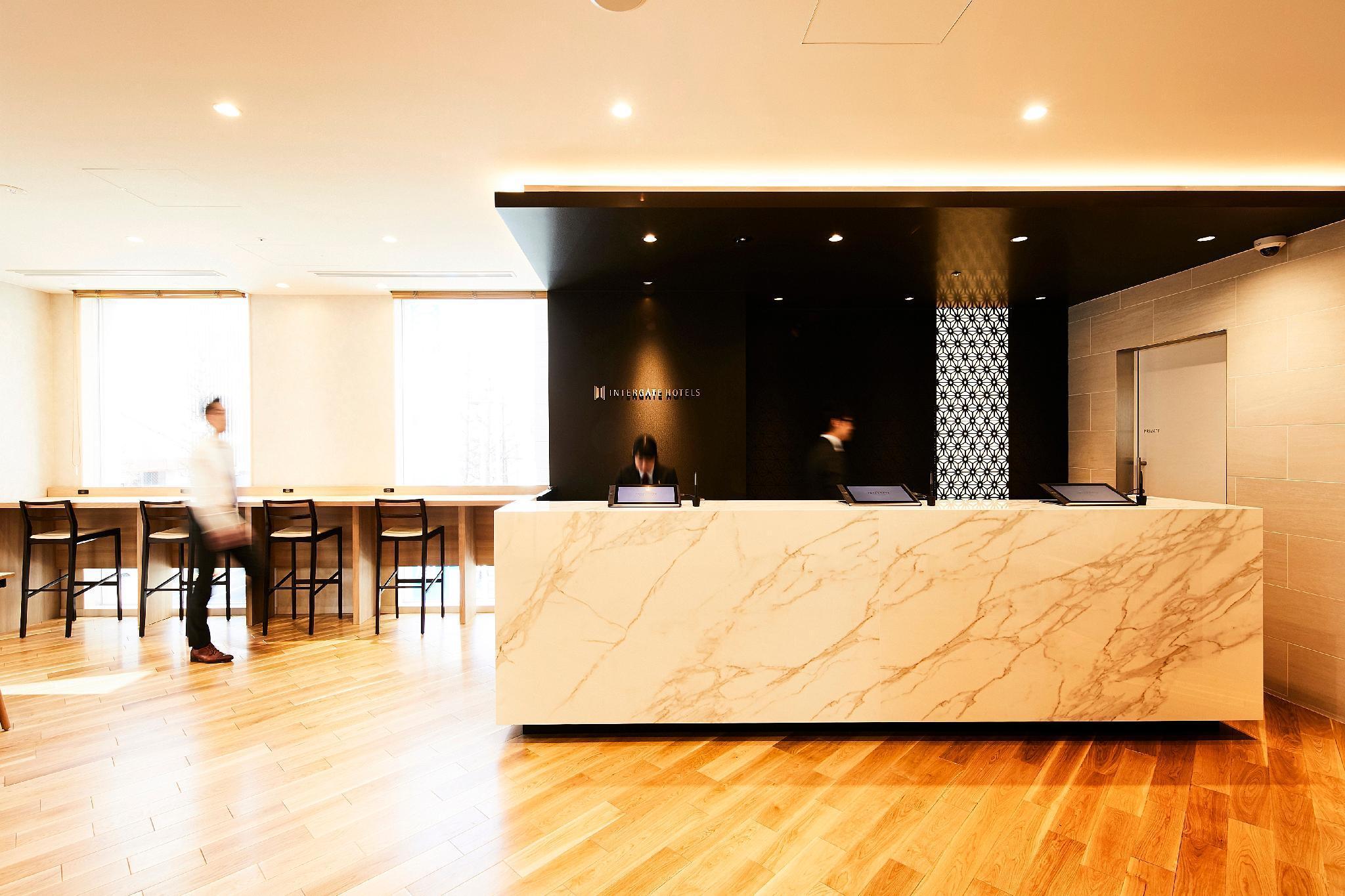 Hotel Intergate Tokyo Kyobashi In Japan Room Deals Photos