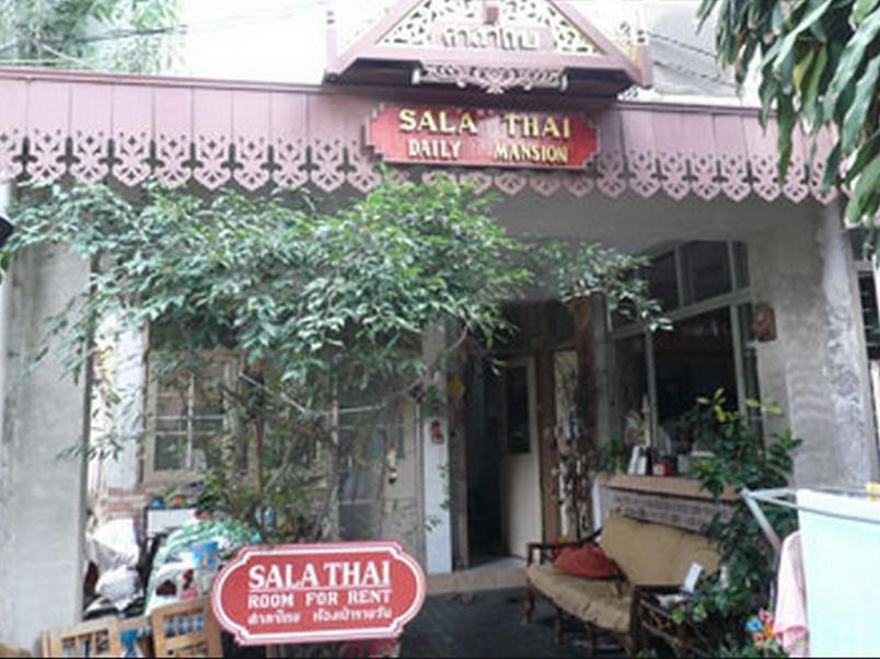 Sala Thai Daily Mansion Sathorn Bangkok Room Deals
