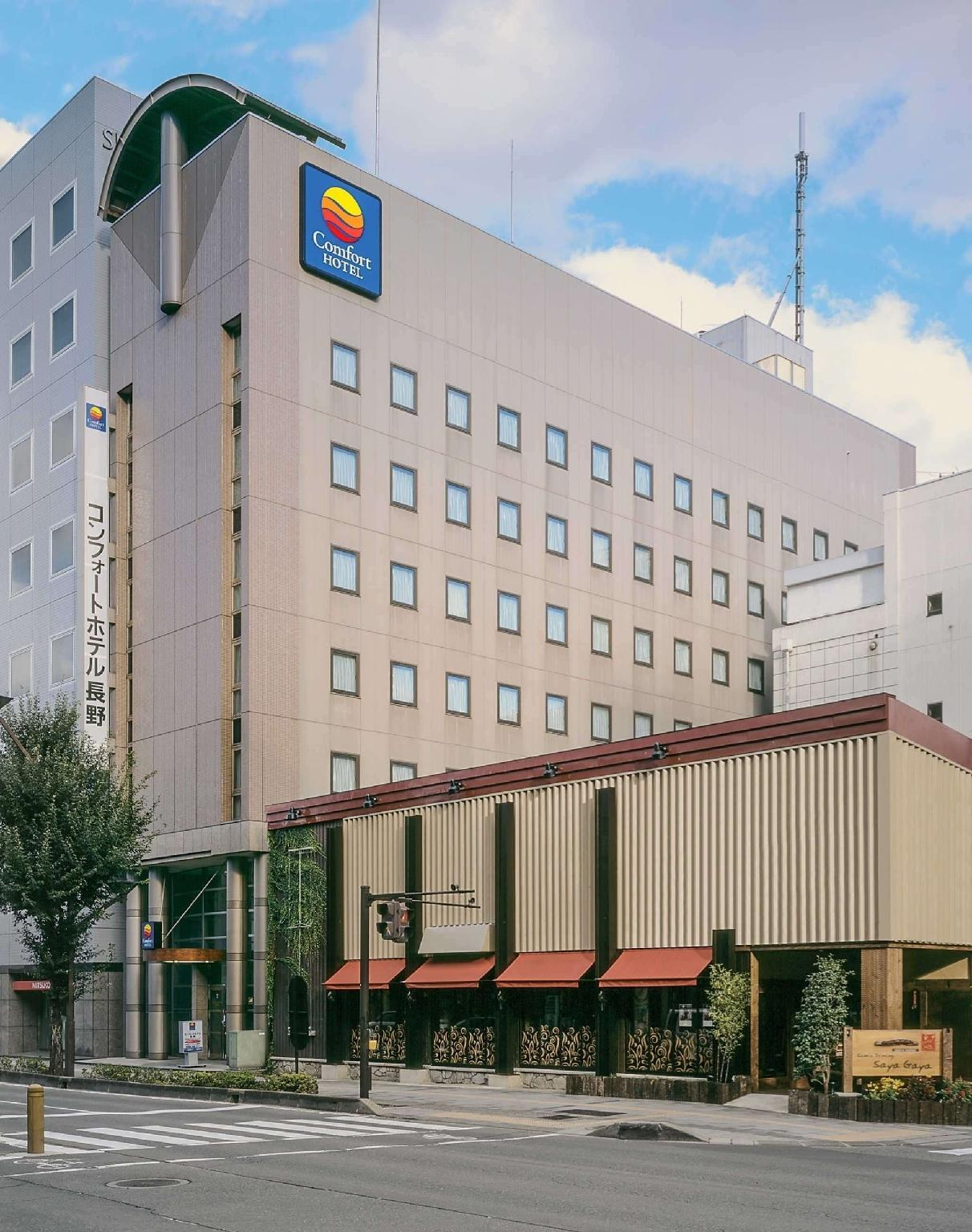 Comfort Hotel Nagano Booking Agoda Com Best Price Guarantee