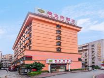 Vienna Hotel Shenzhen Dongmen Branch In China - Room Deals