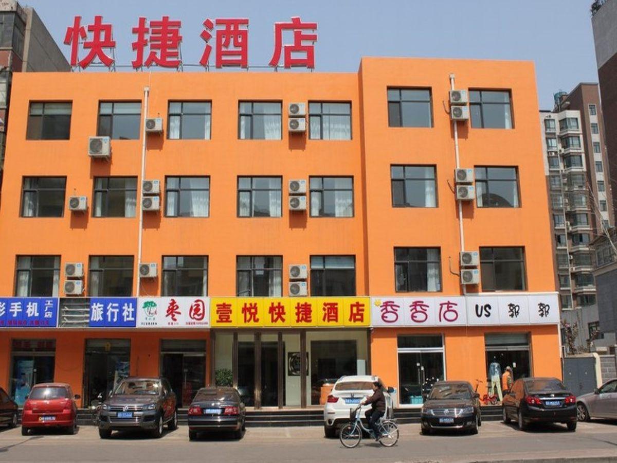 Book Tangshan Yi Yue Express Hotel China