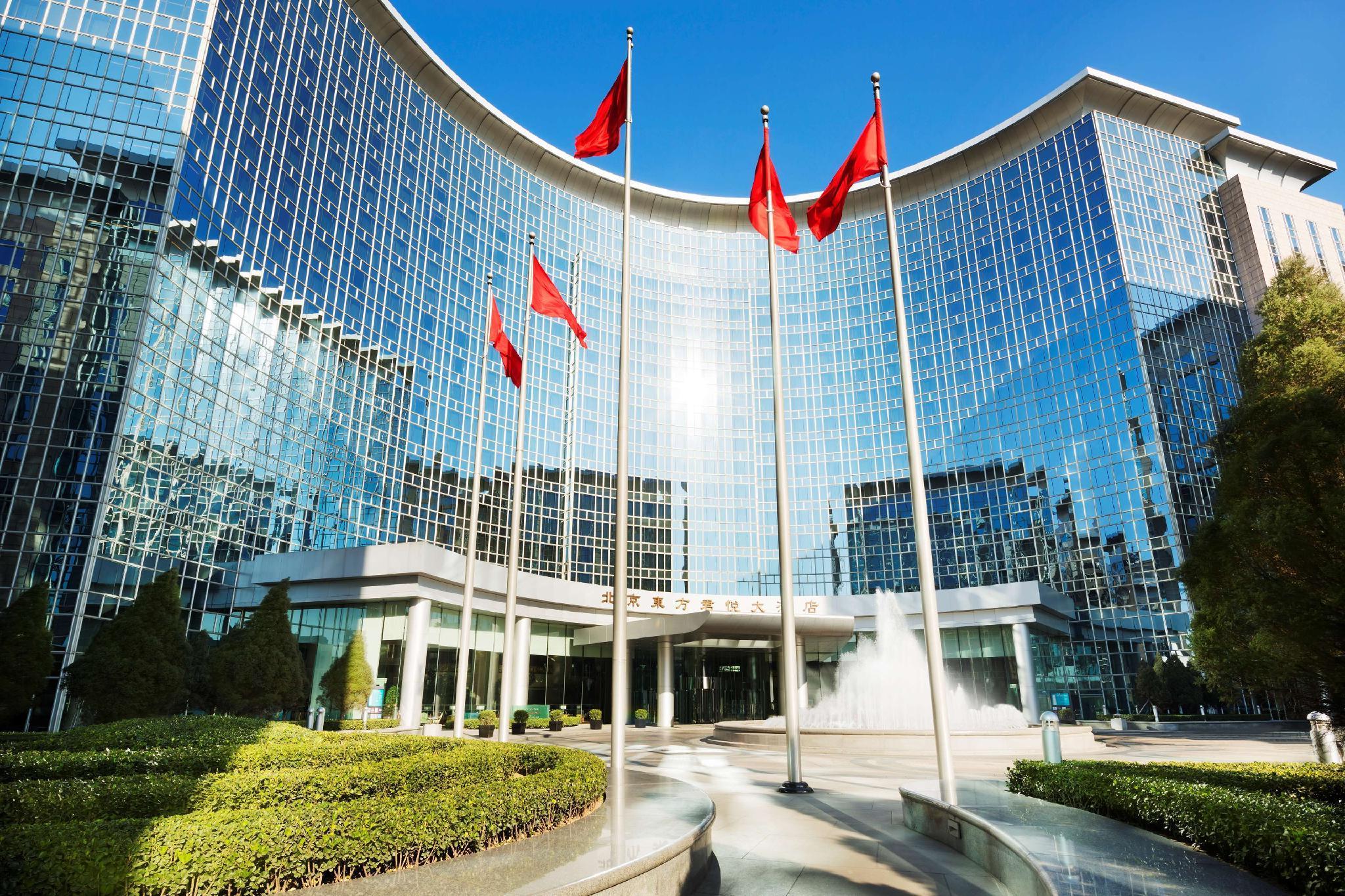 Grand Hyatt Beijing Hotel In China Room Deals Photos