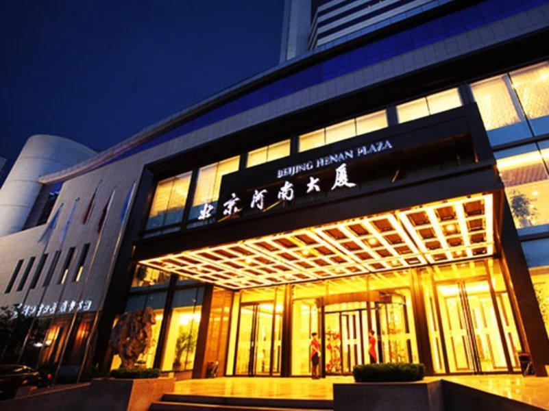 Beijing Henan Plaza Hotel Booking Agoda Com Best Price