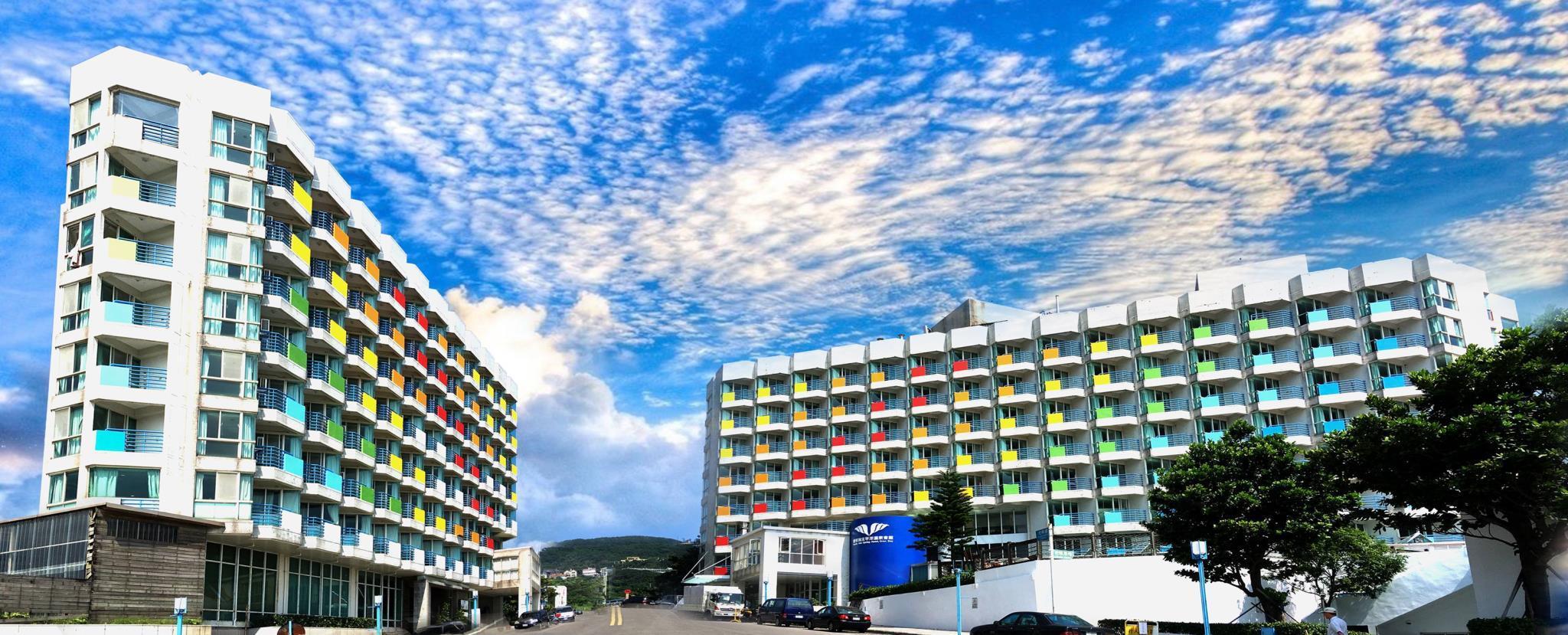太平洋翡翠灣溫泉渡假飯店 - 萬里 (Pacific Hot Spring Hotel Green Bay) (臺北市) - 2018 最新優惠價 Agoda.com
