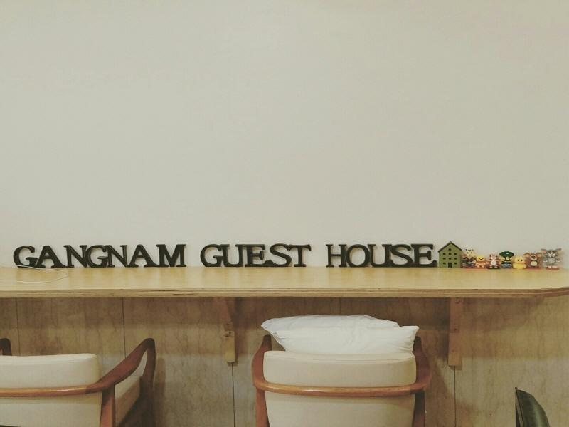 Gangnam Guesthouse Seoul Book Rooms Photos Rates