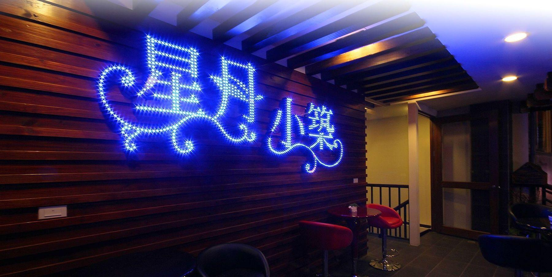 10 Best Nantou Hotels Hd Pictures Reviews Of Hotels In